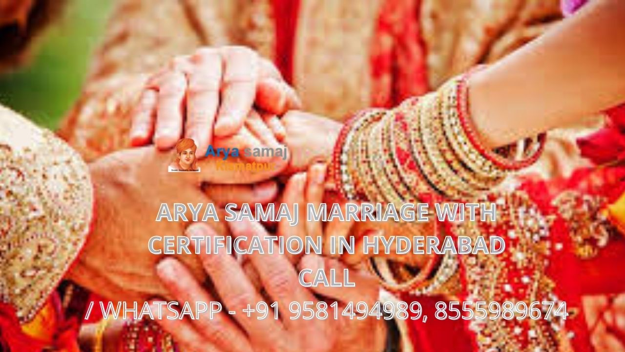 Arya samaj marriage with certification in hyderabad